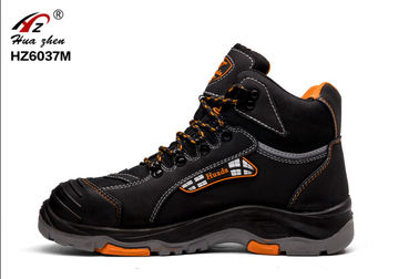 China Sport Design Military Safety Boots Plastic Steel Head Footwear With PU Outsole distributor