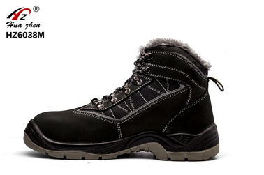 China Winter Keep Warm Industrial Work Shoes Smooth High Ankle With Anti Static Fur factory